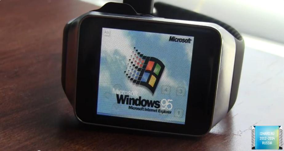 Samsung Gear Live протестировали на платформе Windows 95