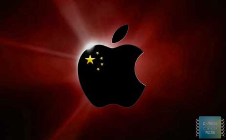 apple китай