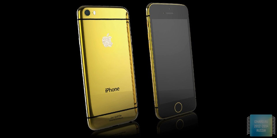 iPhone 6 Elite