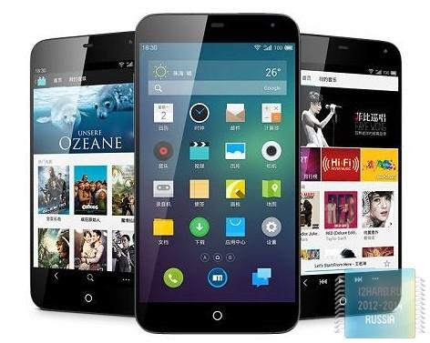 Meizu c LTE