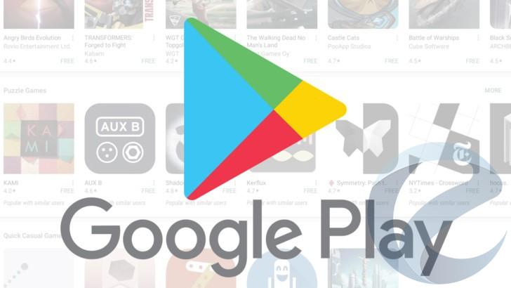 Компания Google предложила вознаграждение завзлом Android-приложений вPlay Store