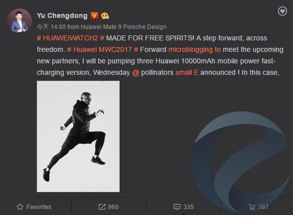 Huawei подтвердила слухи про показ новых смарт-часов Huawei Watch 2
