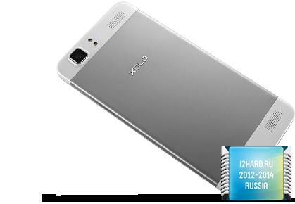 Смартфон Xolo Q1200