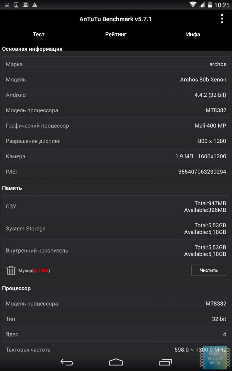 Информация о планшете ARCHOS 80b Xenon