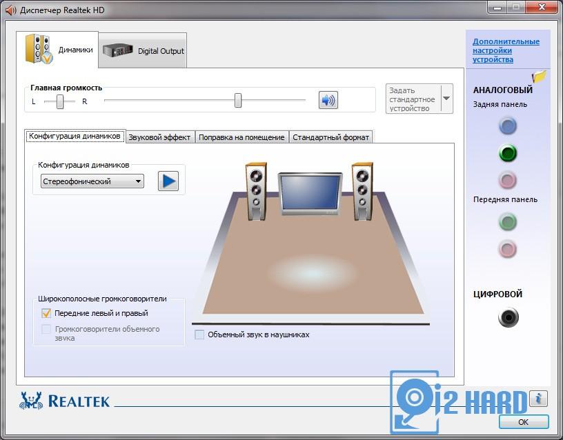 Обзор материнской платы Biostar A68I-350 DELUXE R2 0 — i2HARD