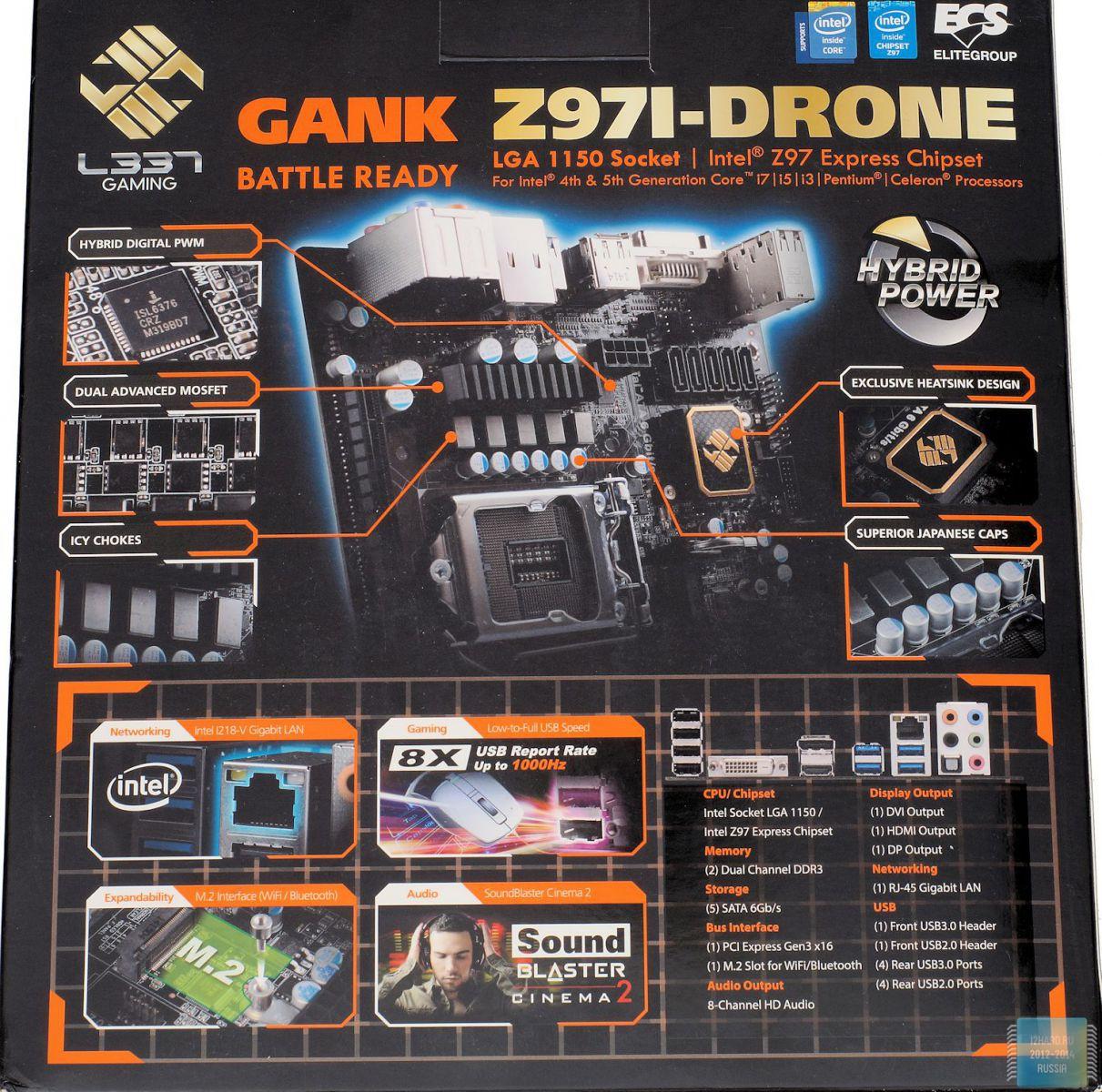 Упаковка и комплектация материнской платы ECS Z97I-Drone