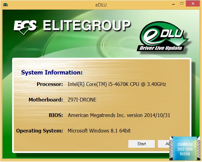 Программное обеспечение материнской платы ECS Z97I-Drone