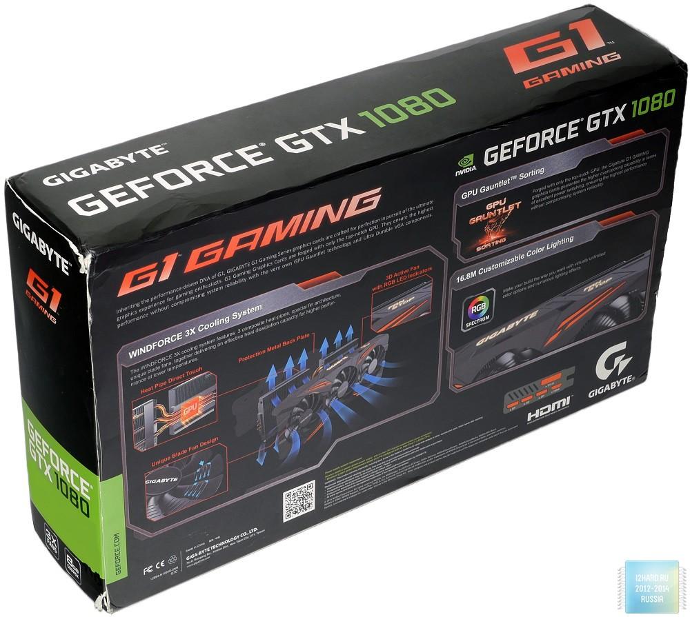 Обзор и тест Gigabyte GTX 1080 G1 Gaming (GV-N1080G1 GAMING