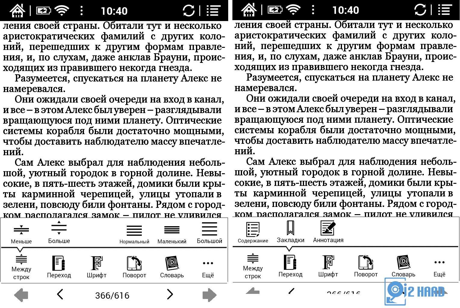 Электронная книга Onyx Boox C63ml Magellan