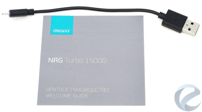 Упаковка и комплектация внешнего аккумулятора Deppa NRG Turbo 15000
