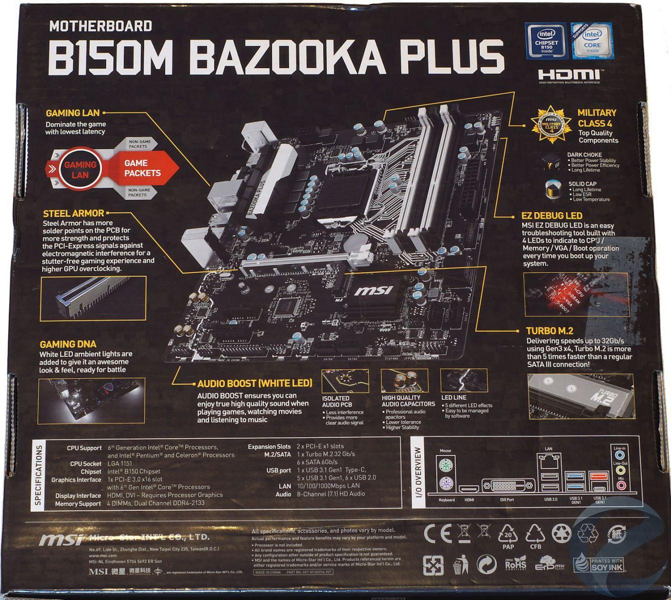 Упаковка и комплектация материнской платы MSI B150M BAZOOKA PLUS