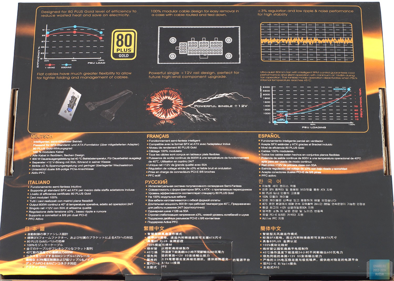 Упаковка и комплектация SFX блока питания SilverStone SX600-G