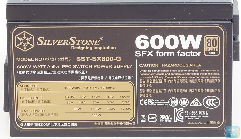 Внешний вид SFX блока питания SilverStone SX600-G
