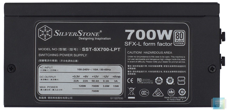 Внешний вид SFX-L блока питания SilverStone SX700-LPT