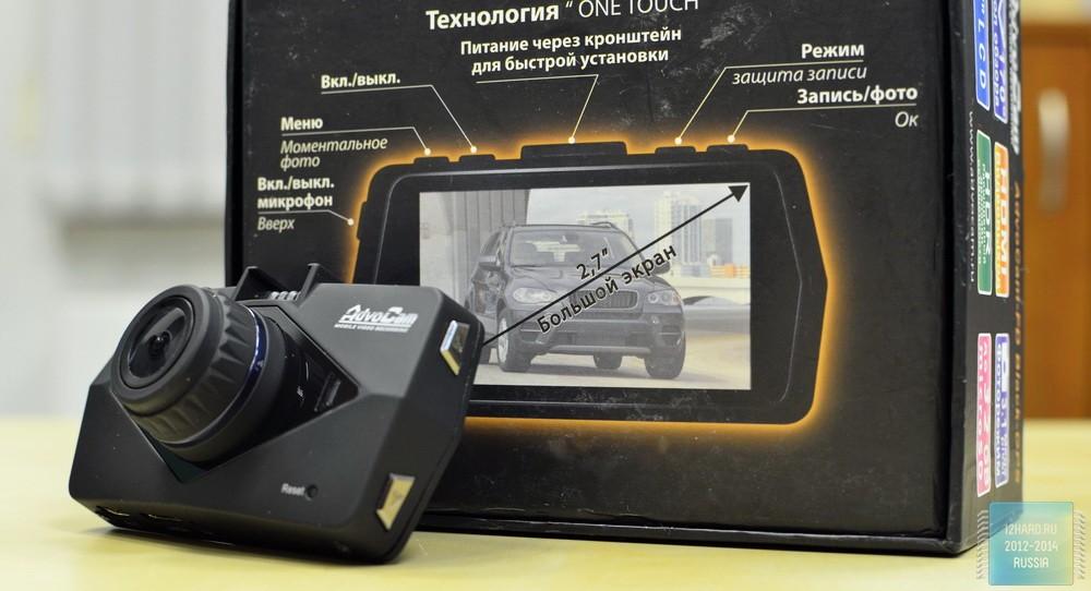 Видеорегистратор Advocam Fd Black-gps Инструкция - фото 4