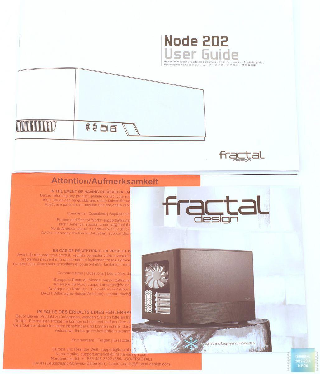 Упаковка и комплектация корпуса Fractal Design NODE 202