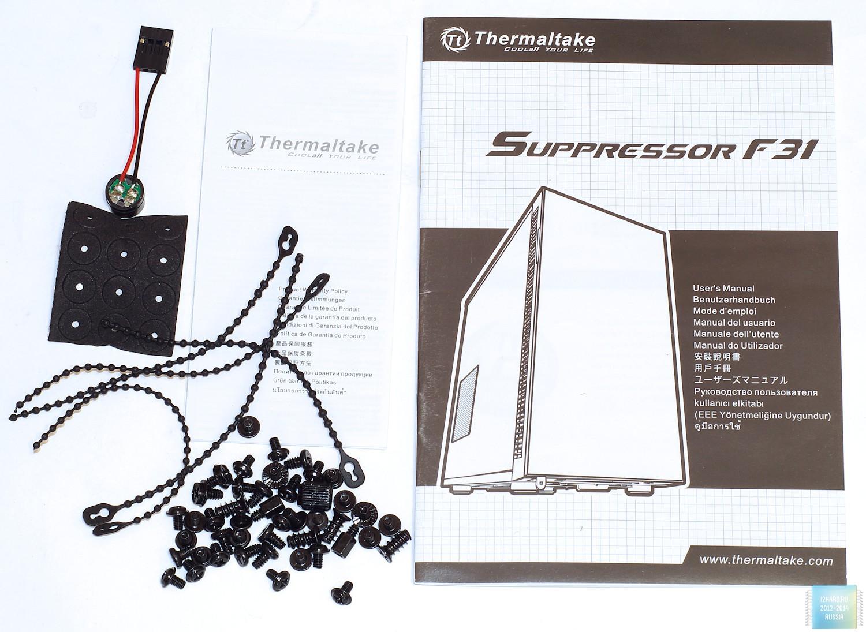 Упаковка и комплектация корпуса Thermaltake Suppressor F31