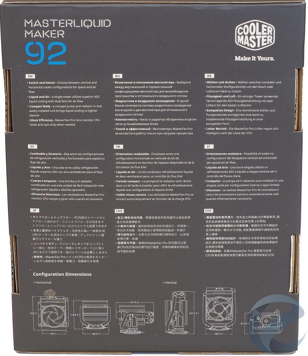 Упаковка и комплектация СЖО Cooler Master MasterLiquid Maker 92