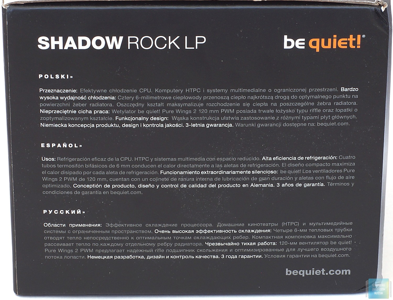 Упаковка и комплектация кулера be quiet! Shadow Rock LP