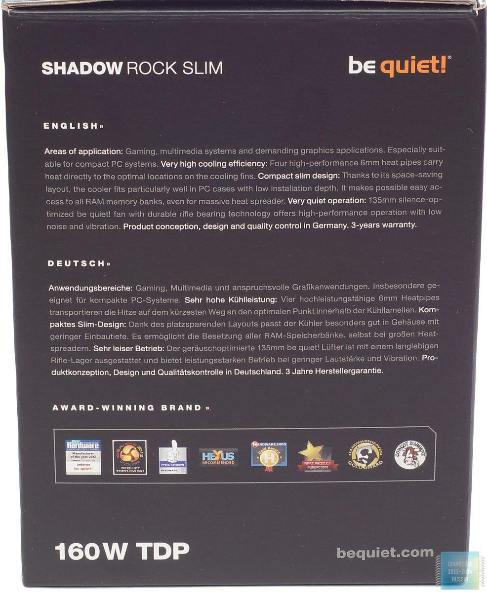 Упаковка и комплектация кулера be quiet! Shadow Rock Slim