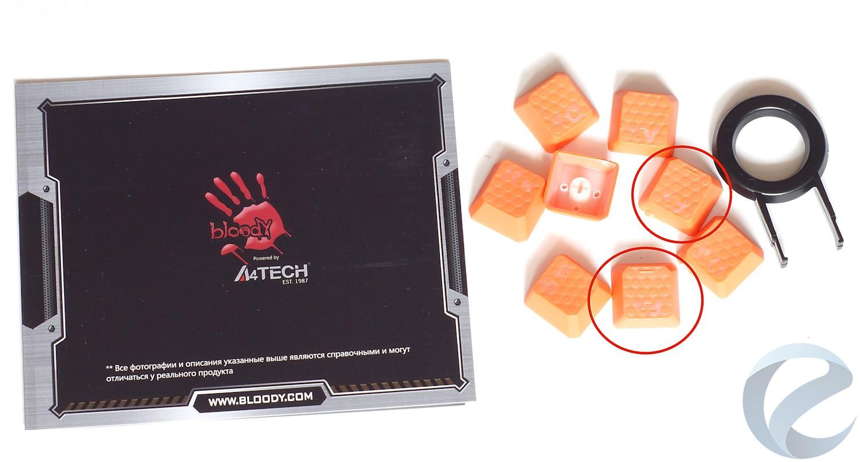 Упаковка и комплектация механической игровой клавиатуры A4Tech Bloody B810R