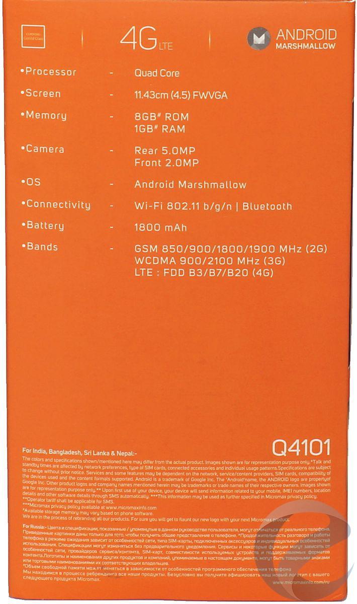 Упаковка и комплектация смартфона Micromax Q4101 BOLT Warrior 1 Plus
