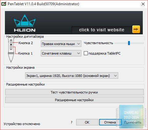 Обзор графического планшета Huion 1060PRO+ — i2HARD