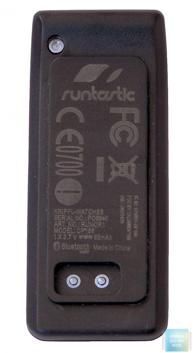 Внешний вид Runtastic Orbit Runor1