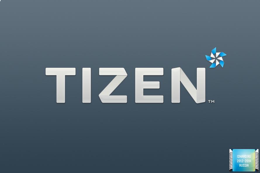 Samsung готовит еще одно устройство на Tizen